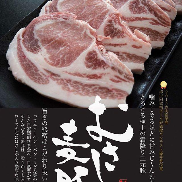 /home/sites/heteml/users/f/u/k/fukayacci/web/fukaya-brand.jp/sos/wp-content/uploads/2020/04/22159441_773027759551496_6280656841605120000_n.jpg