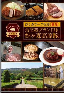 /home/sites/heteml/users/f/u/k/fukayacci/web/fukaya-brand.jp/sos/wp-content/uploads/2020/05/0F2AD5DB-8890-4BF9-9EFD-54DB8DB217D4.jpeg
