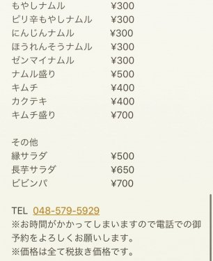 /home/sites/heteml/users/f/u/k/fukayacci/web/fukaya-brand.jp/sos/wp-content/uploads/2020/05/26EC3CA4-0107-47B5-AFE5-7A991020FDB7.jpeg