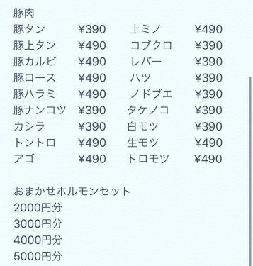 /home/sites/heteml/users/f/u/k/fukayacci/web/fukaya-brand.jp/sos/wp-content/uploads/2020/05/7B32AA7B-4174-4C42-9AE0-28B79F18329B.jpeg