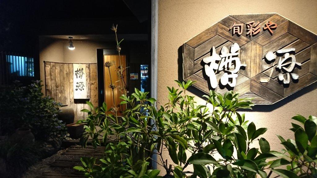 /home/sites/heteml/users/f/u/k/fukayacci/web/fukaya-brand.jp/sos/wp-content/uploads/2020/05/8cc748a440ceecde154c87353ed1a96a.jpg