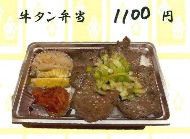 /home/sites/heteml/users/f/u/k/fukayacci/web/fukaya-brand.jp/sos/wp-content/uploads/2020/05/unnamed-file-9.jpg